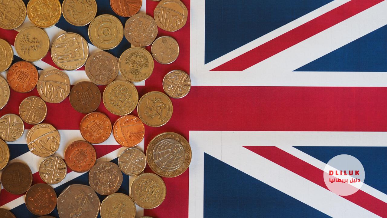 افضل بنك في بريطانيا