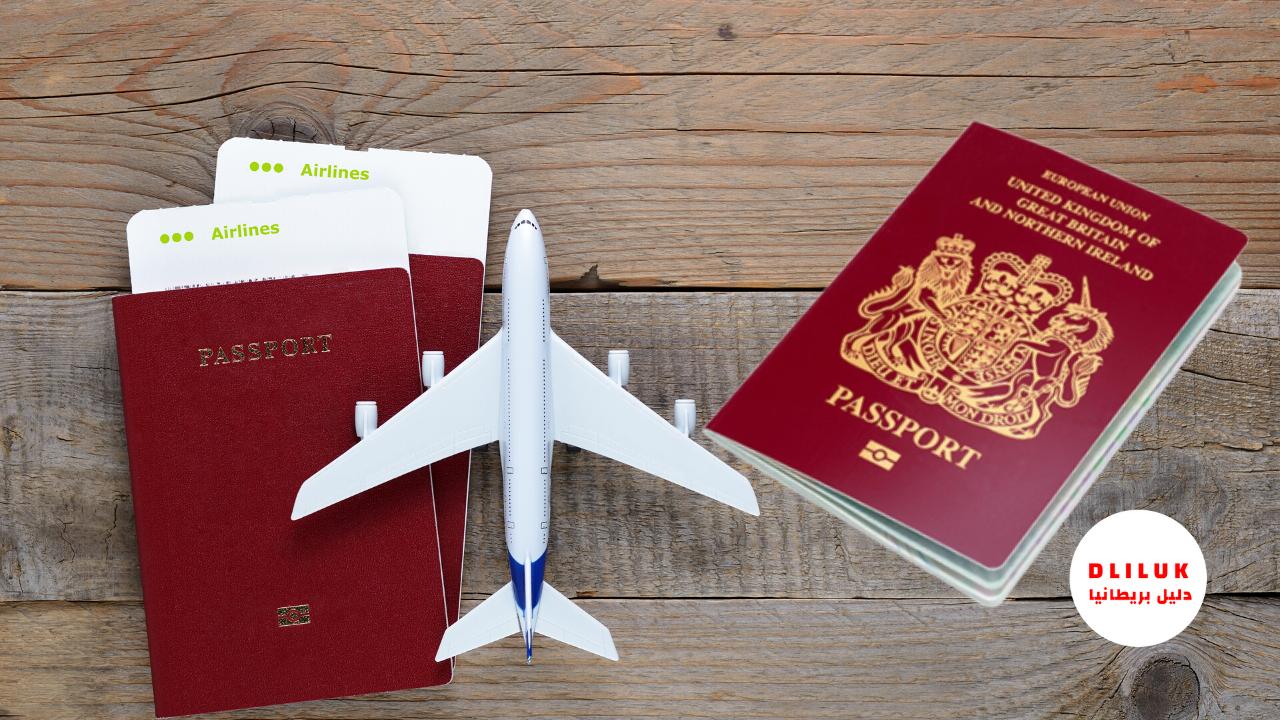 الدول التي يدخلها حامل الجواز البريطاني
