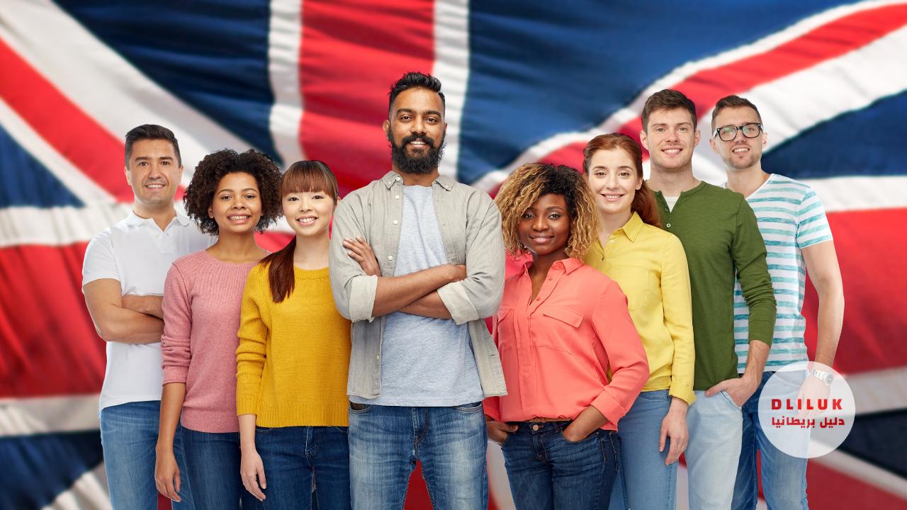 الشعب البريطاني