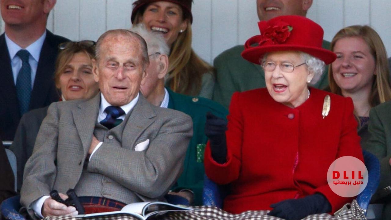 الامير فيليب زوج الملكة اليزابيث