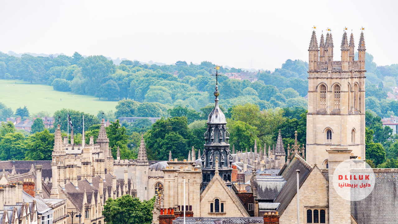 جامعة اكسفورد