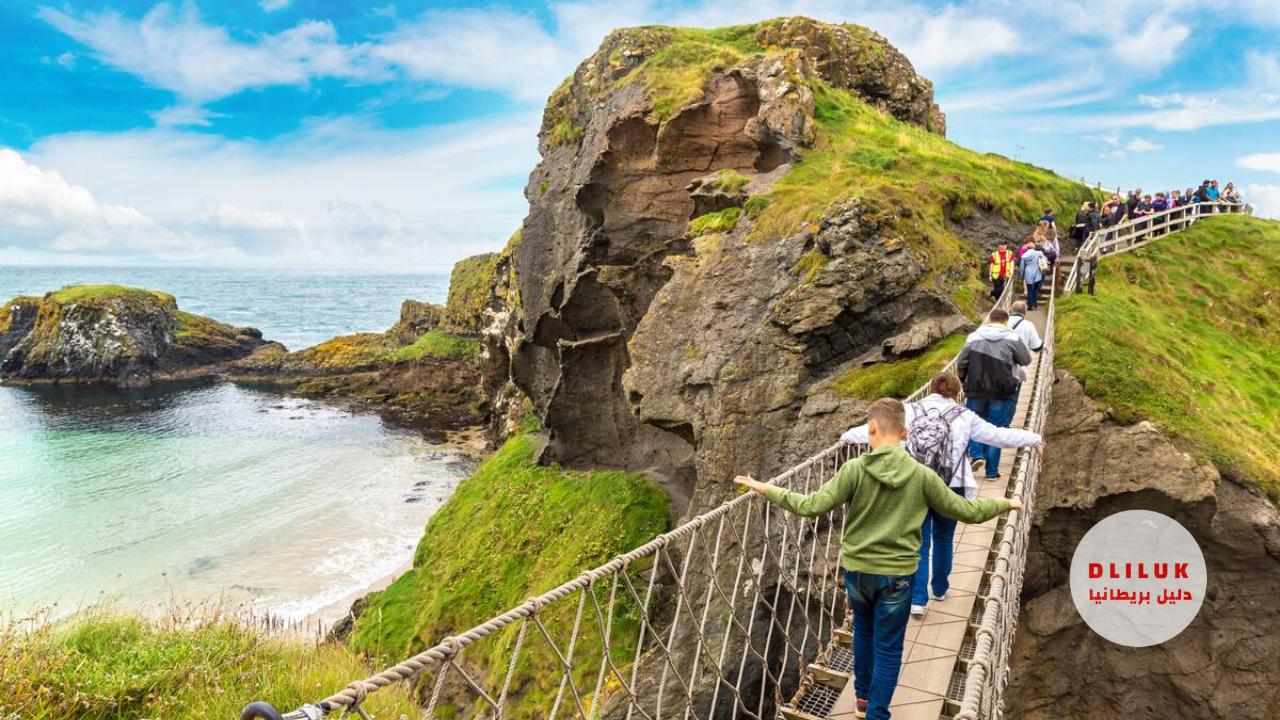 السياحة في ايرلندا الشمالية
