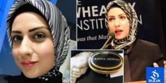 أخبار بريطانيا : تعيين أول قاضية مسلمة محجبة في بريطانيا