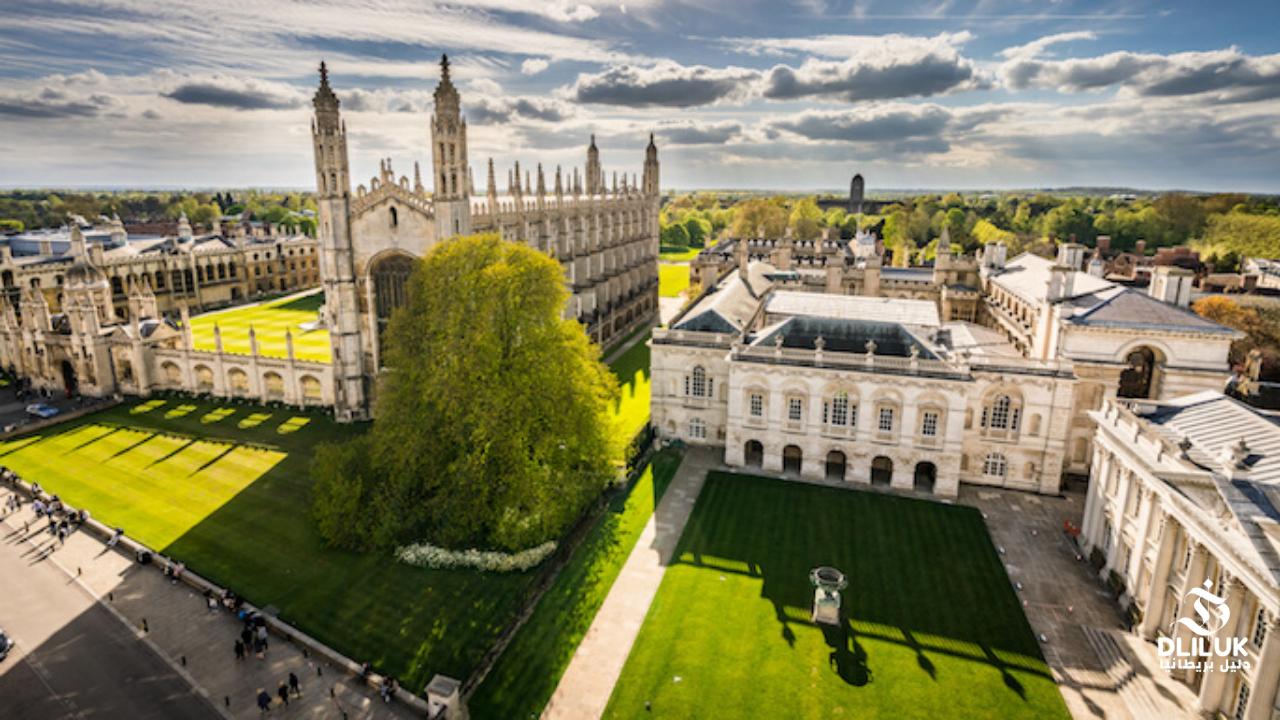 جامعة كامبريدج Cambridge
